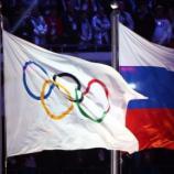 Russland hat systematisch seine Athleten für internationale Spiele gedopt - bild.de