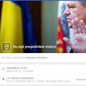 Protest la Universitate împotriva lui Iohannis