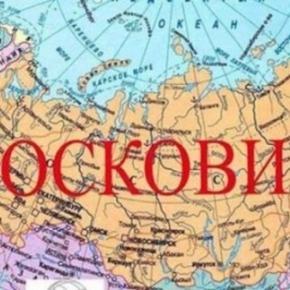 """Rusia """"rebotezată"""" în MOSCOVIA"""