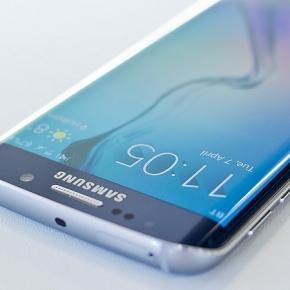 Samsung s7 edge novit prezzi e come riceverlo l 39 8 - Prezzo del folletto nuovo ...