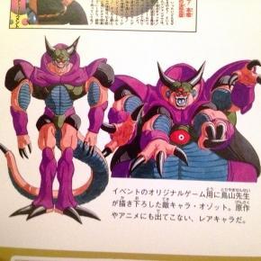 'Dragon Ball Super': ¿Monaka es la forma base de Ozotto Majin?