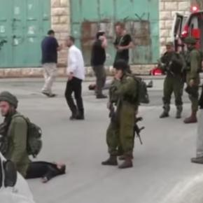 Terrorista palestinese ucciso da soldato israeliano