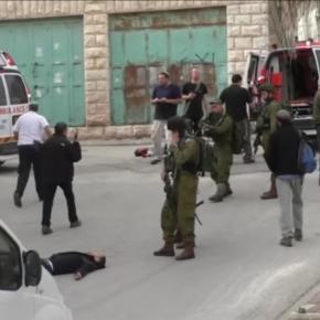 Izraelska armia dopuściła się zbrodni wojennej.
