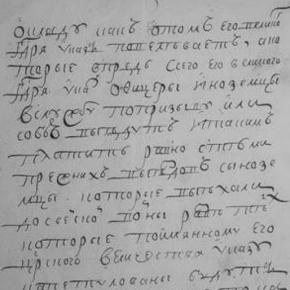 Document semnat de Stalin furat din Rusia