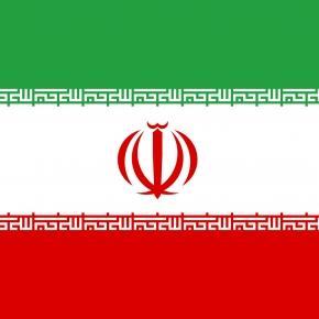 The flag of Iran via Wikimedia.org