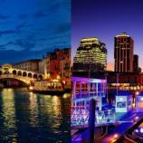Venecia (Italia) y Puerto Madero (Argentina)