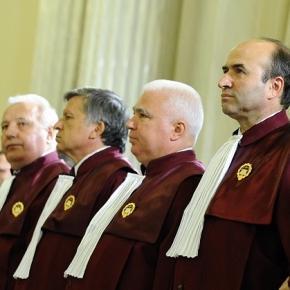 Membrii Curții Constituționale a României