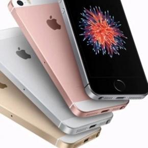 Iphone se prezzo migliore e recensione dove comprarlo su for Amazon offerte cellulari