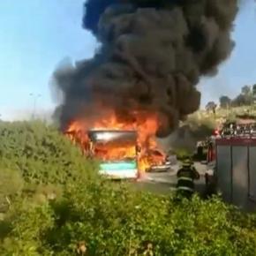 Screenshot: Israel Channel 1 News broadcast