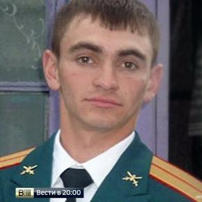 Aleksandr Prokhorenko--Erou al Rusiei