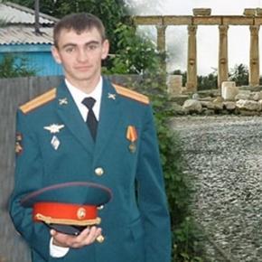 Alexander Prokhorenko, eroul rus căzut în luptele pentru eliberarea orașului Palmira - Foto: spuntniknews.com