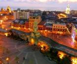 Una panorámica soñada de la ciudad de Gabriel García Marquez.
