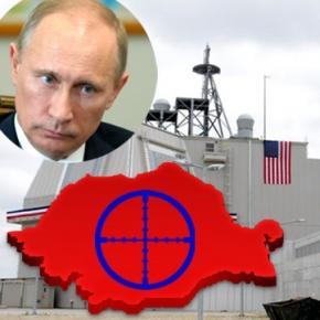 Amenințare fără precedent a Rusiei la adresa României