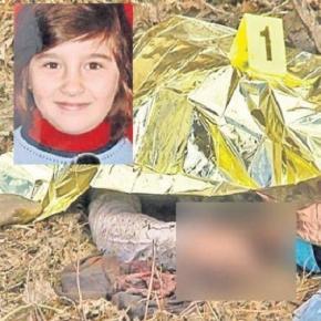 Fetiţa care şi-a pierdut viaţa în toaleta şcolii din Ulmi