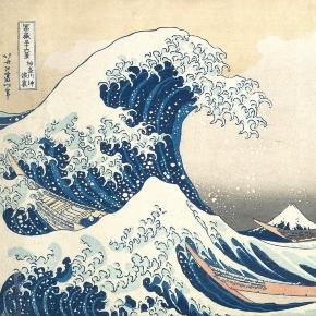 "La Grande Vague de Kanagawa (littéralement : ""Sous la vague au large de Kanagawa"") Katsushika Hokusai"