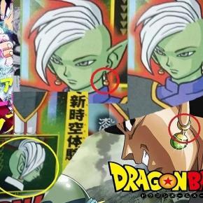 El nombre del nuevo Kaioshin misterioso es ZAMASU, este fue visto en la sexta