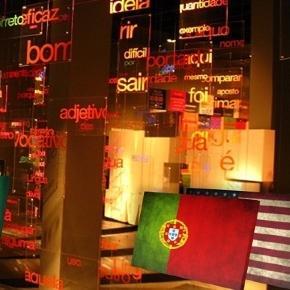 Lingua portuguesa em destaque no ensino dos EUA