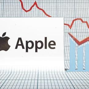 Apple Inc (AAPL) Stock Lone Gainer in Tech as Bulls Buy in near 52 ... - bidnessetc.com