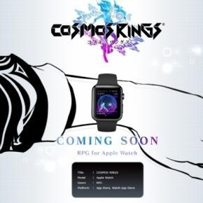 El juego empleará el contador de pasos del Apple Watch