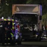 Vários líderes mundiais já reagiram a mais este atentado