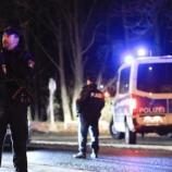 LA SEXTA TV   Un joven afgano con un hacha ataca a los pasajeros ... - lasexta.com