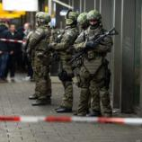 Alemania: Tiroteo en Munich deja al menos 6 muertos