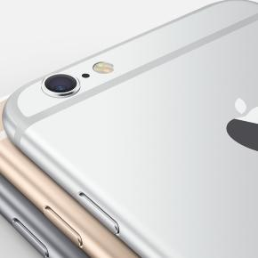 iPhone 7 release date, specs, price and other news | iPhone 7 Buzz - iphone7buzz.com