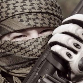 Terrorism: August 2011 - blogspot.com