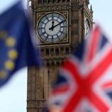 """Trump celebra el """"brexit"""" y augura que se extenderá a otros países ... - com.ve"""