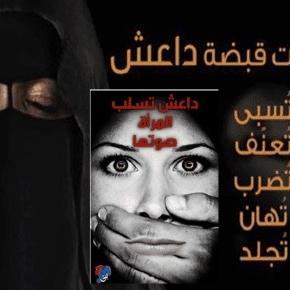 La contre-propagande étasunienne vise en particulier les adolescentes candidates au djihad