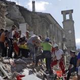 Terremoto: come ottenere il bonus e come aiutare la popolazione con sms