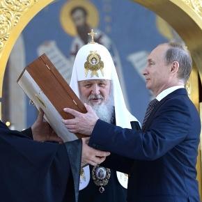 Putin combină în mod magistral credința cu forța dată statutul de puterea militară pentru a-și atinge scopurile