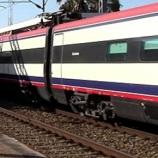 Acidente ocorreu na Linha do Norte, principal via ferroviária do país