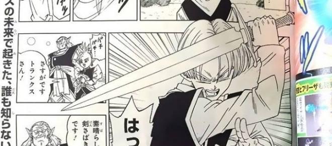 El manga 16 de Dragon Ball Super ya está aquí! La muerte de los Dioses de la Destrucción