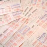 http://www.vesuviolive.it/ultime-notizie/31178-ticket-sanitari-sistema-partire-dal-1-luglio-non-interessa/