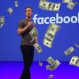 Podras ganar dinero monetizando tus vídeos en Facebook