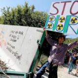 Déchets radioactifs : les antinucléaires s'en prennent au chantier ... - leparisien.fr