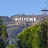 Hollywood Has A Major Diversity Problem, USC Study Finds : The Two ... - npr.org