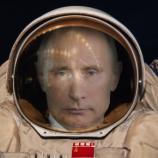 Putin illustration courtesy of Pixabay.com, creative commons license