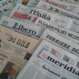 Rassegna stampa dei quotidiani sportivi. Tuttosport, Corriere e Gazzetta sulla sconfitta della Juventus