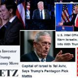 L'affaire de l'ambassade des USA en Israël fait douter de la cohésion du cabinet Trump ; et l'attitude de Trump envers les services secrets inquiète