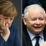 #Merkel spotka się z prezesem #PiS