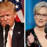Trump lashes out at 'over-rated' Meryl Streep after actress calls ... - nationalpost.com