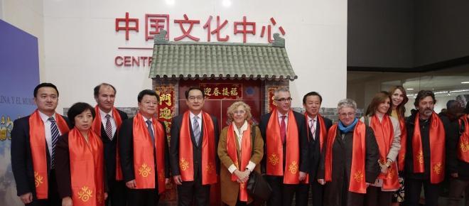 Feliz Gallo Rojo de Fuego, el nuevo año chino