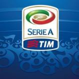 B' Teams of Serie A Clubs Close To Joining Lega Pro: The Details   IFD - italianfootballdaily.com