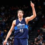 Dirk Nowitzki, Mavs brace for difficult four-game stretch ... - mavs.com