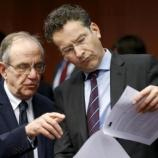 Dubbi sulla tenuta dei conti italiani