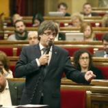 """El Parlament ve una """"amenaza a la democracia"""" el proceso a ... - elpais.com"""