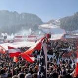 Orari diretta Tv e programma gara Coppa del Mondo sci alpino Kitzbuhel 2017 - dal 20 al 22 gennaio