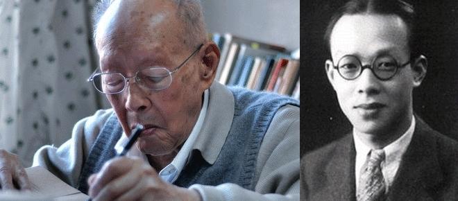 Nécrologie : Zhou Youguang, concepteur du pinyin, décédé à 111 ans